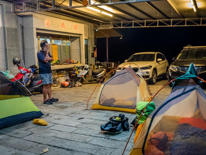 我們的五星級營地