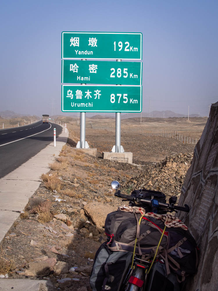 從柳園出發,離烏魯木齊還有將近九百公里