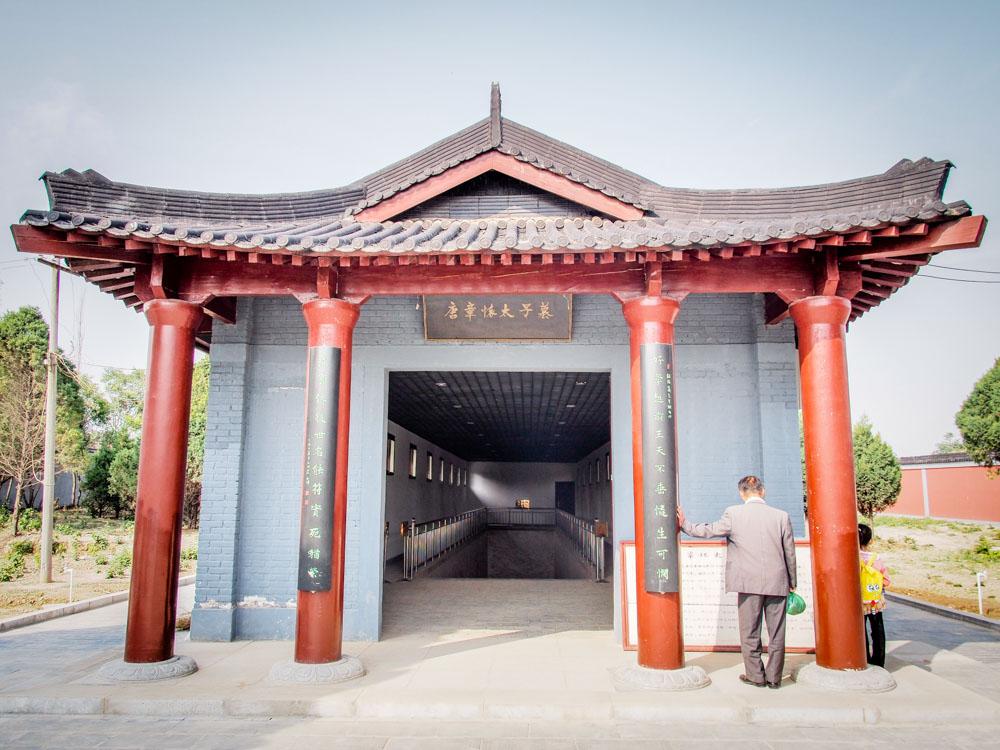 章懷太子墓入口