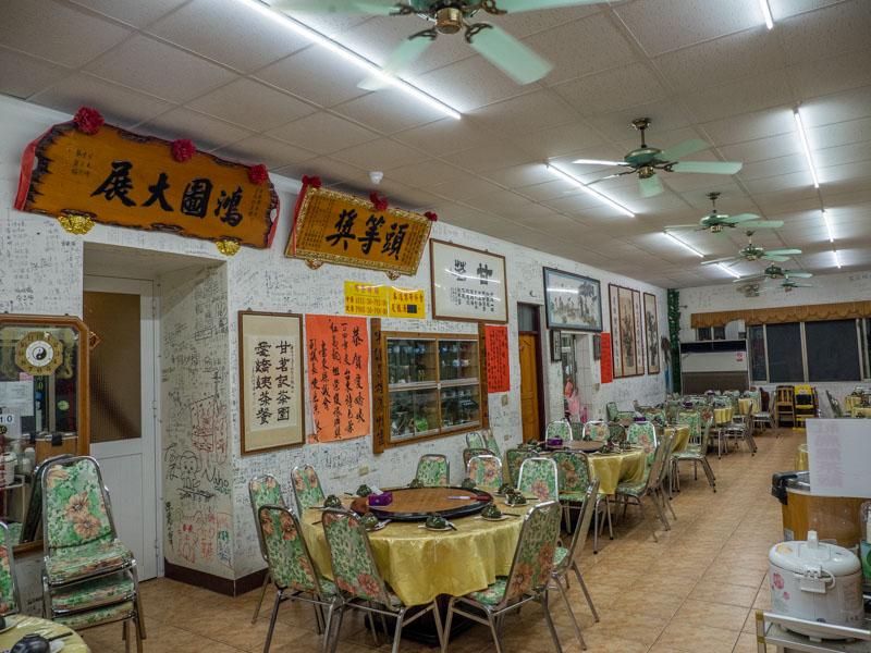 寬敞明亮的餐廳內部