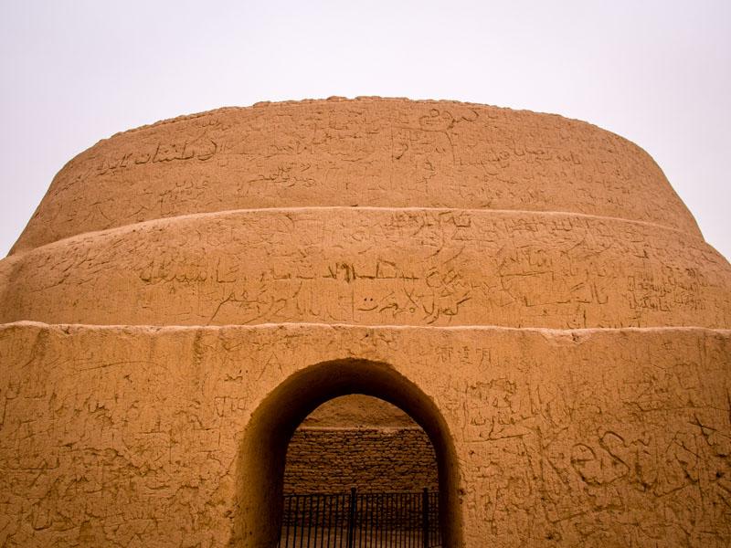 高昌故城的講經堂傳說玄奘大師曾在此講經