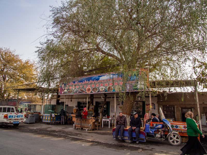 黃麵烤肉店